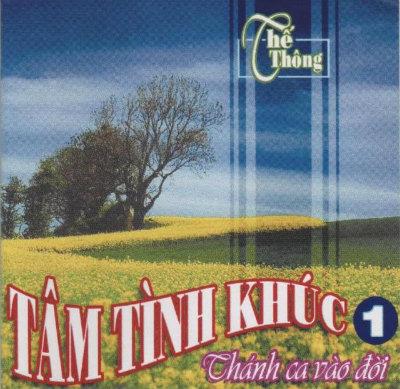 TamTinhKhuc1-Front