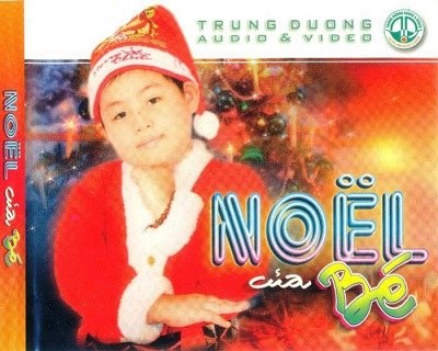 NoelCuaBe-Front.jpg